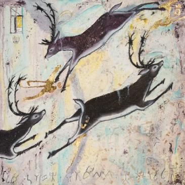 Fly Reindeer